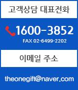 더원패드 1600 3852